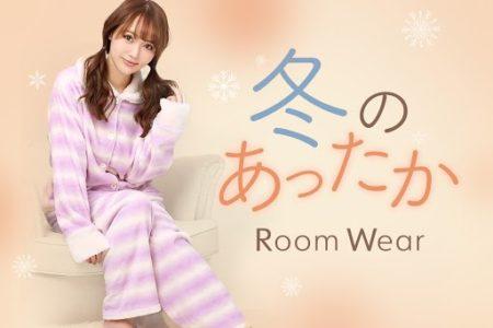 冬のかわいいルームウェア♡寒い日もあったかいパジャマ選びのコツ